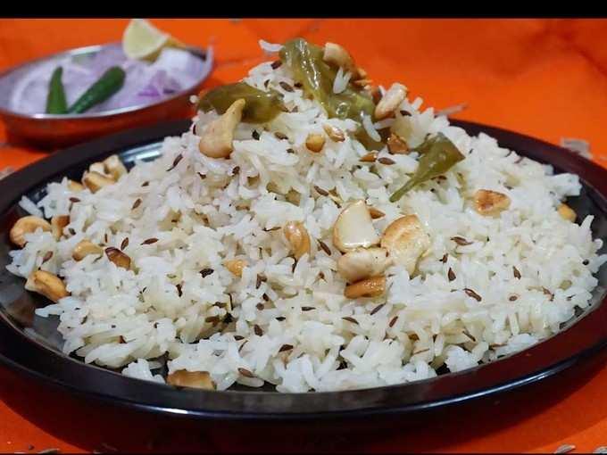 Simple Cumin Rice Recipe