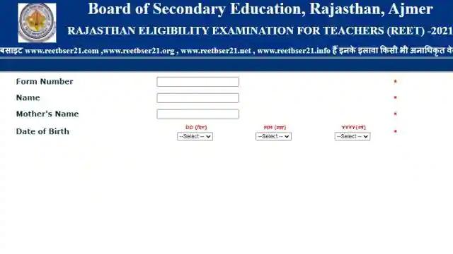 REET Exam Admit Card Download LInk 2021
